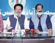 فیصل آباد: ایسوسی ایشن آف پرائیویٹ سکولز کے عہدیداران پریس کانفرنس ..