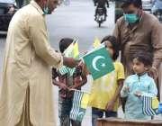 لاہور: شہری بھارت کے اقدامات کے خلاف ''یوم استحصال کی مناسبت سے پاکستانی ..