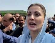 اسلام آباد: مسلم لیگ (ن) کی نائب صدر مریم نواز اسلام ہائیکورٹ پیشی کے ..