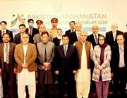 اسلام آباد، وزیراعظم عمران خان پاکستان افغانستان ٹریڈ اینڈ انویسٹمنٹ ..