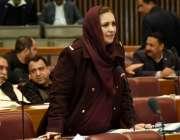 اسلام آباد: پارلیمانی سیکرٹری برائے وزارت قومی صحت ڈاکٹر نوشین حامد ..