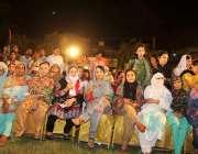لاہور : پیپلز پارٹی کے چیئر مین بلاول بھٹوزرداری کی سالگرہ کے حوالے ..