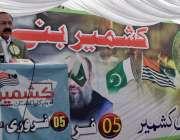 کوئٹہ: گورنر بلوچستان امان اللہ خان یاسین زئی بوائے سکاؤٹس ہالی روڈ ..