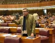 اسلام آباد: وفاقی وزیر برائے بحری امورعلی زیدی قومی اسمبلی کے اجلاس ..