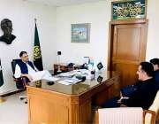 اسلام آباد: وفاقی وزیر پلاننگ اینڈ ڈویلپمنٹ اسد عمر سے حافظ آباد سے ..