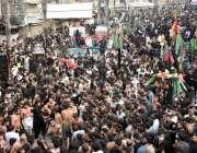 راولپنڈی: یوم عاشورہ کا مرکزی جلوس برآمد ہورہا ہے۔