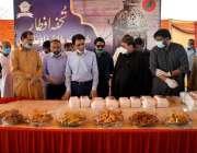 کراچی: سرجانی میں متحدہ قومی موومنٹ کی جانب سے افطاری تیار کی جارہی ..