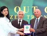 لاہور: گورنر پنجاب چوہدری محمد سرور 42 ویں اسپیشلائزڈ ٹریننگ پروگرام ..