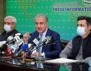 اسلام آباد، وزیر خارجہ شاہ محمود قریشی پریس کانفرنس سے خطاب کر رہے ..