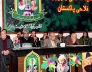 لاہور: گورنر پنجاب چوہدری محمدسرور یوم  یکجہتی کشمیر کے موقع پرنظریہ ..