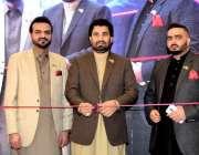 اسلام آباد: ڈپٹی اسپیکر قومی اسمبلی قاسم خان سوری ڈیجیٹل چینل جے این ..
