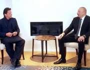 ڈیوس: وزیر اعظم عمران خان نے آذربائیجان کے صدر الہام علیئیف سے ڈبلیو ..