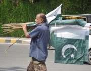 لاہور: ایک سرکاری اہلکار بھارتی اقدامات کے خلاف یوم استحصال کی مناسبت ..