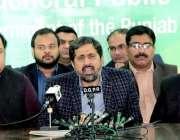 لاہور: صوبائی وزیر اطلاعات فیاض ا لحسن چوہان ڈی جی پی آر آفس میں پریس ..