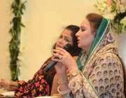 لاہور: گورنر پنجاب چوہدری محمدسرور سے نیپالی سفیرسیوالا مسال گورنر ..