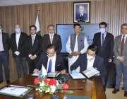 اسلام آباد: وفاقی وزیر برائے آئی ٹی اور ٹیلی مواصلات سید امین یوآئ الحق ..