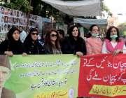 کراچی : پریس کلب کے باہر مرکز قومی زبان کی خواتین ورکرزقومی زبان کی ..