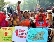حیدرآباد: پریس کلب کے باہر یوم یکجہتی کشمیر کے موقع پر ریلی میں مختلف ..
