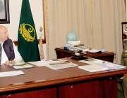 لا ہور: گورنر پنجاب چوہدری محمد سرور سے گورنر ہاؤس لاہور میں سی سی پی ..