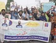 لاہور : مسیحاملت پارٹی کے زیراہتمام مسیحی نوجوان کے اغواء پر با اثر ..