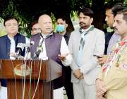 لاہور : گورنر پنجاب چوہدری محمد سرور بوائز سکاوٹس ایسوی ایشن کے زیراہتمام ..