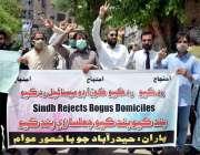 حیدرآباد: سماجی اتحاد حیدرآبادی جانب سے جعلی ڈومیسائل بنائے جانے کے ..