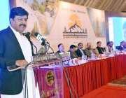 کراچی: کلچر ٹورزم اینڈ آرکائیو ڈیپارٹمنٹ ، حکومت بلوچستان کے زیر اہتمام ..