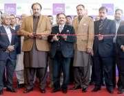 لاہور : صوبائی وزیر زراعت ملک نعمان لنگڑیال ایکسپو سنٹر جوہر ٹاؤن میں ..