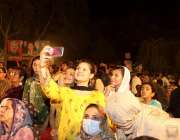 لاہور: پیپلز پارٹی کے چیئر مین بلاول بھٹوزرداری کی سالگرہ کے حوالے ..