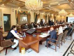 Islamabad : Prime Minister Imran Khan on Thursday chairing a meeting of Council of Common Interests at Prime Minister Secretariat.