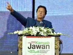 "ISLAMABAD: Prime Minister Imran Khan addressing the launch ceremony of ""Hunarmand Pakistan"" programme."