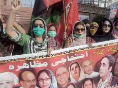 Sukkar : Workers of PPP in a protest against the polices of Federal Government.