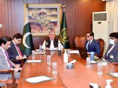 Islamabad: Foreign Minister Shah Mehmood Qureshi addressing a video conference regarding refugees and other displaced persons during the global Corona epidemic and the need for global cooperation.