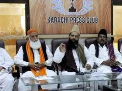 Karachi: Allama Qazi Ahmed addressing press conference at KPC.