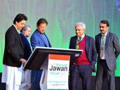 "ISLAMABAD:Prime Minister Imran Khan launching ""Hunarmand Pakistan"" programme."