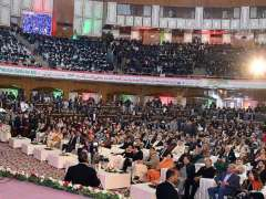 "ISLAMABAD:Prime Minister Imran Khan addressing the launch ceremony of ""Hunarmand Pakistan"" programme."