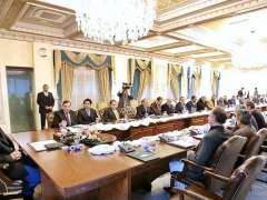ISLAMABAD:A delegation of FPCCI called on Prime Minister Imran Khan.