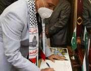 اسلام آباد،قائد حزب اختلاف شہباز شریف فلسطین پر اسرائیلی جارحیت کیخلاف ..