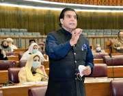 اسلام آباد، سابق وزیراعظم راجہ پرویز اشرف قومی اسمبلی اجلاس سے خطاب ..