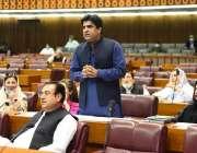اسلام آباد، وزیراعظم کے خصوصی مشیر علی نواز اعوان قومی اسمبلی کے بجٹ ..