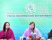 اسلام آباد، وزیر مملکت برائے موسمیاتی تبدیلی زرتاج گل، پارلیمانی سیکرٹری ..
