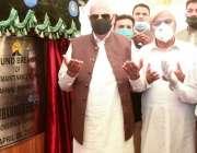 ساہیوال ، گورنر پنجاب چوہدری محمد سرور 3 ارب روپے لاگت سے ساہیوال لاہور ..