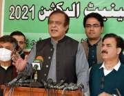 پشاور، وفاقی وزیر اطلاعات و نشریات سینیٹر شبلی فراز سینیٹ الیکشن کیلئے ..