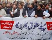 کراچی، پریس کلب کے سامنے گریجویٹ الائنس دیامر کے طلبہ اپنے مسائل کے ..