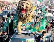 اسلام آباد، پی ڈی ایم کے زیراہتمام فارن فنڈنگ کیس کے حوالے سے نکالی ..