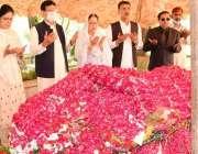 اسلام آباد، وفاقی وزیر انفارمیشن ٹیکنالوجی سید امین الحق ایم کیو ایم ..