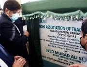 کراچی، وزیراعلی سندھ مراد علی شاہ لانڈھی انڈسٹریل ایریا کے 3 سڑکوں ..