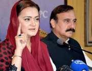 اسلام آباد، مسلم لیگ ن کی ترجمان مریم اورنگزیب نیشنل پریس کلب میں میڈیا ..