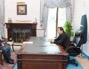 اسلام آباد، وزیراعظم عمران خان سے پرائیویٹائزیشن کے وزیر محمد میاں ..
