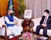 اسلام آباد، صدر مملکت ڈاکٹر عارف علوی سے عراق میں تعینات پاکستانی سفیر ..